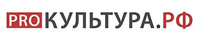 прокультура.рф